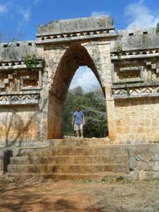 Arch at Labnah